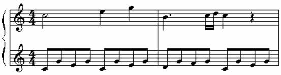 аккорд вокальный mp3: